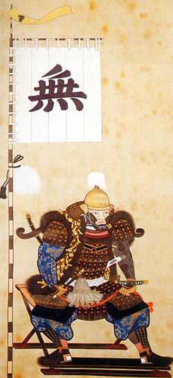 250px-Sengoku_Hidehisa.jpg