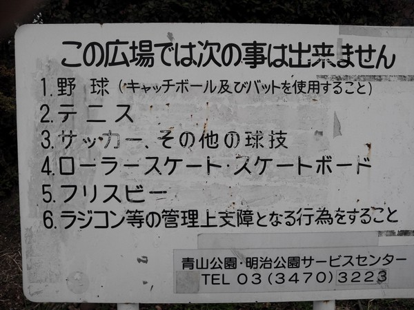 NCM_0124.JPG