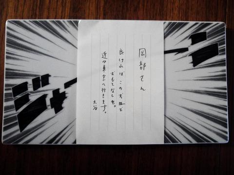NCM_0545.JPG