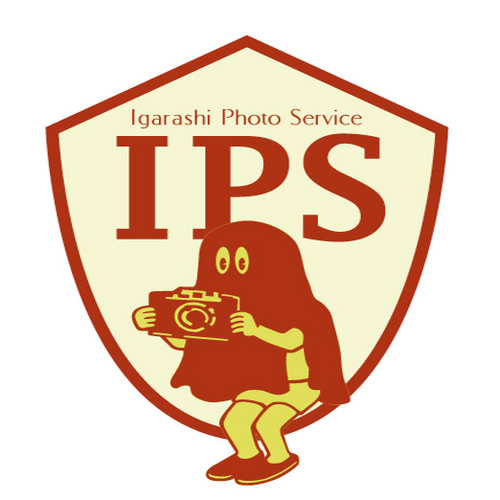 IPS_Logo_C_wide.jpg