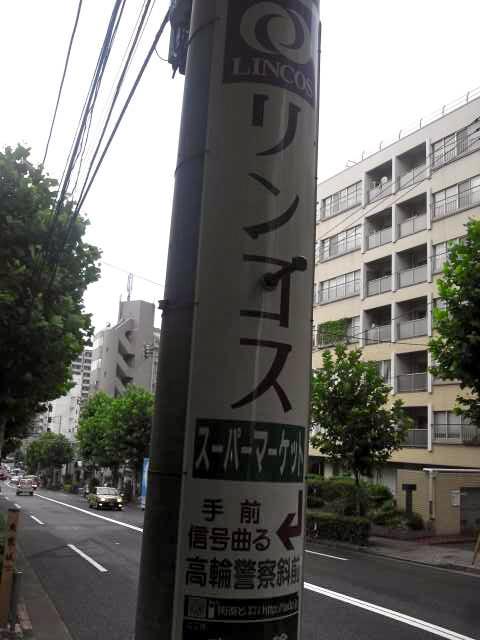 NCM_0043.jpg