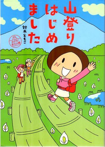 yamahaji001.jpg