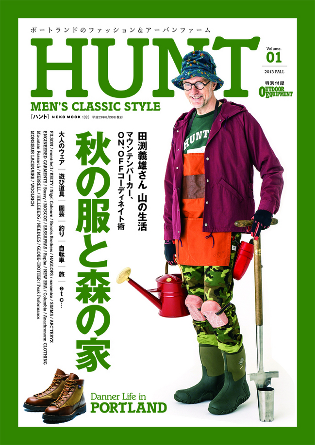 ___HUNT_01_FALL.jpg