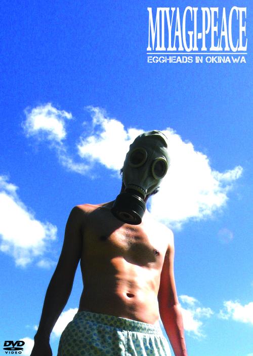 MIYAGI PEACE-EGGHEADS IN OKINAWA-ジャケ写(小).jpg